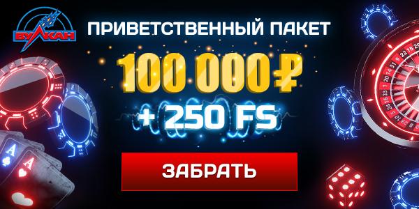Онлайн руская рулетка в казахстане