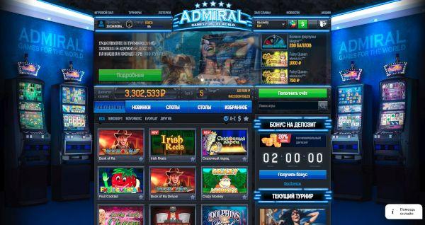 Игровые автоматы играть адмирал онлайн игры играть в покер онлайн бесплатно техас холдем покер