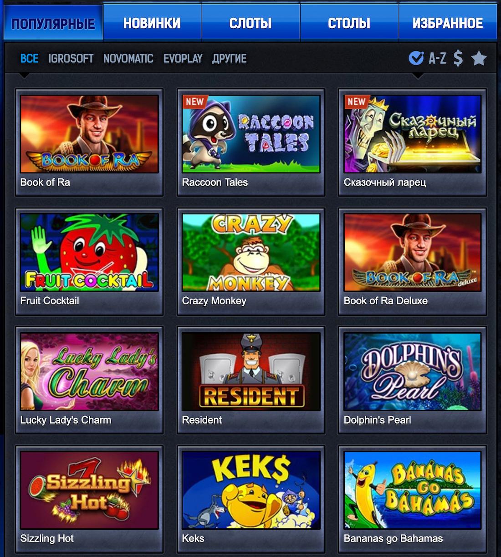Игровые автоматы поросята онлайн бесплатно, игровые автоматы крейзи манки скачать бесплатно Posted by @casino