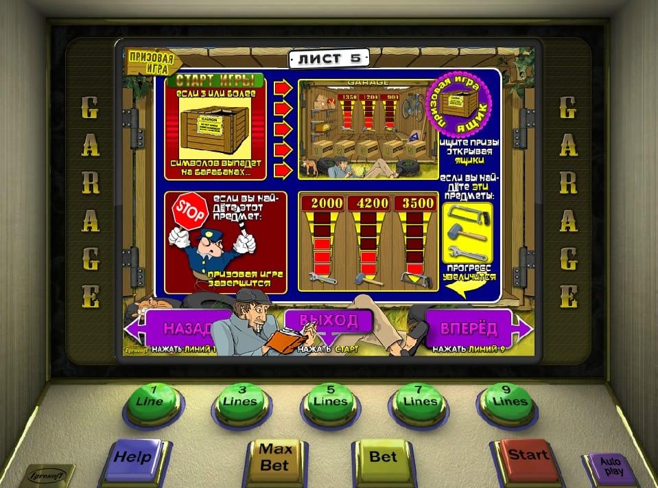 три туза i игровые автоматы играть