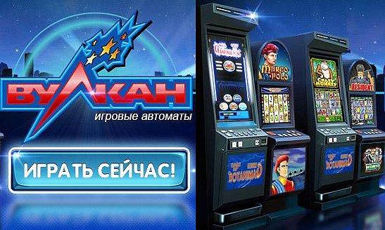 Booi онлайн казино официальные