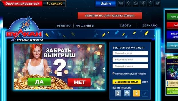 Фаворит игровые автоматы украина