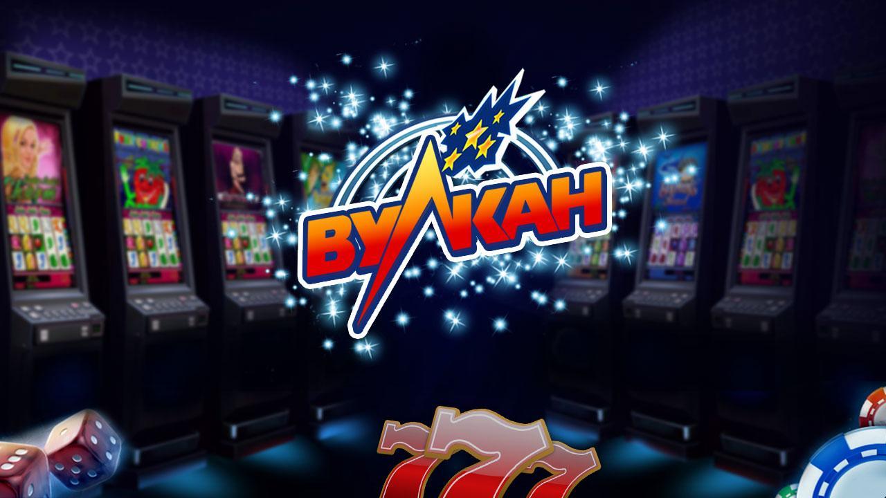 Джекпот игровой клуб игровые автоматы джекпот казино играть бесплатно и без играть в карты нарды