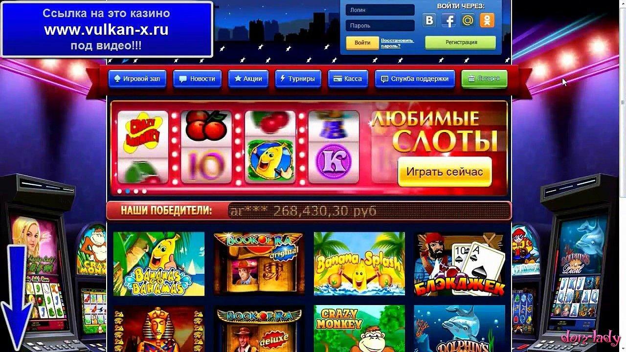 Слоптомания новые игровые автоматы игровой автомат король карт играть бесплатно