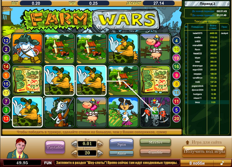 Английськое онлайн казино