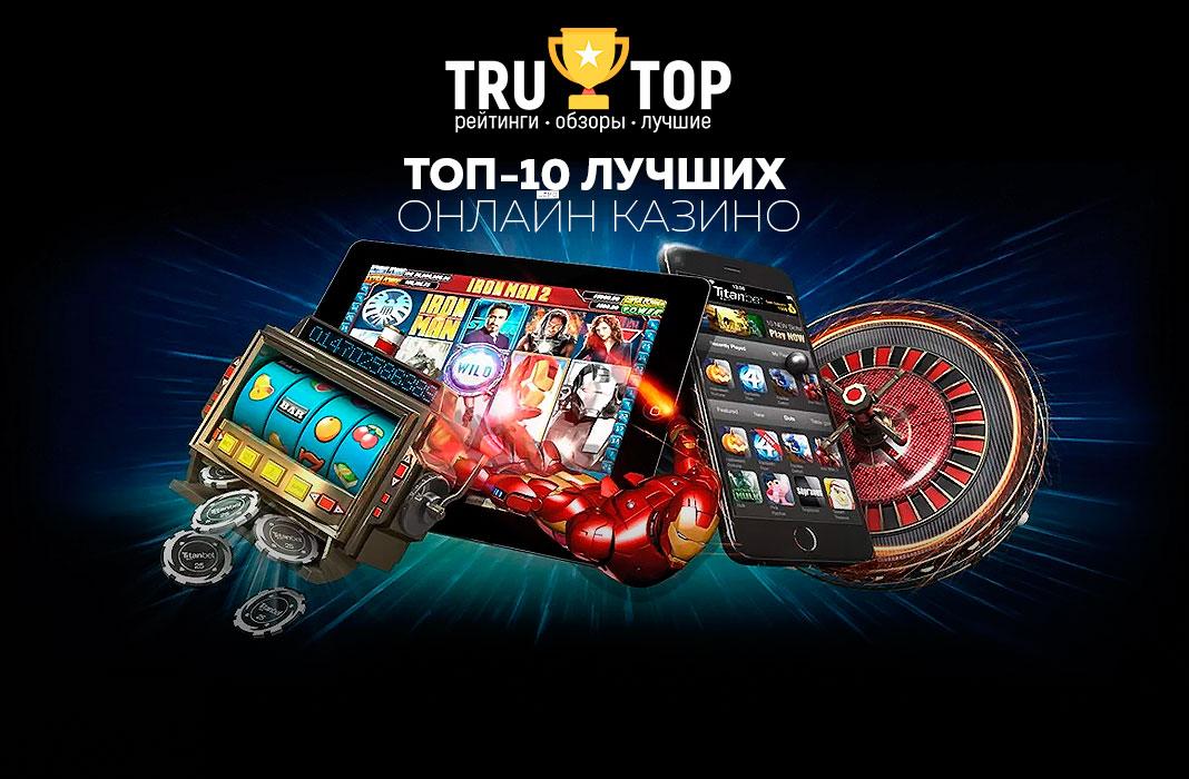 Игровые автоматы онлайн сейфы club рейтинг слотов рф купить в белоруссии игровые автоматы