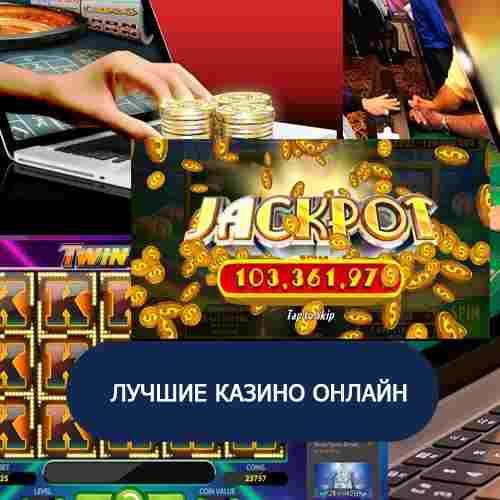 голден фишка игровые автоматы демо игры