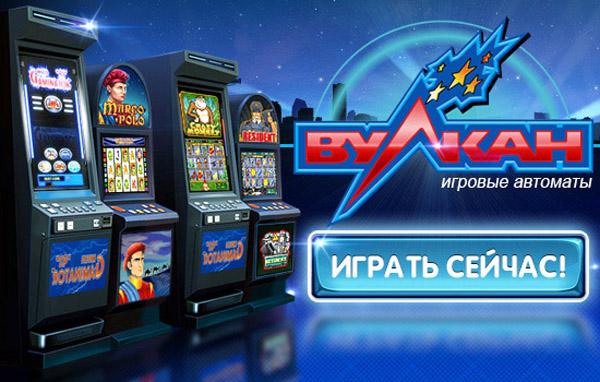 игровые автоматы в киви