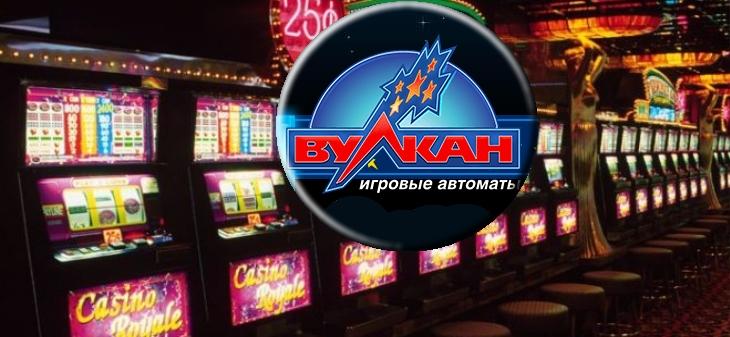 Вулкан олимп казино официальный