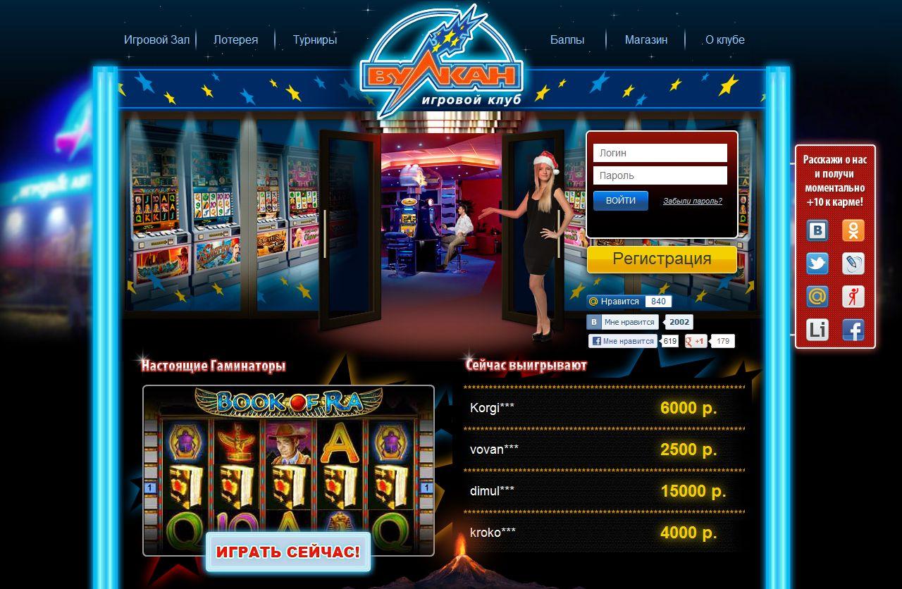 Игровые автоматы в киви ulcan casino com вулкан игровые автоматы vulcan