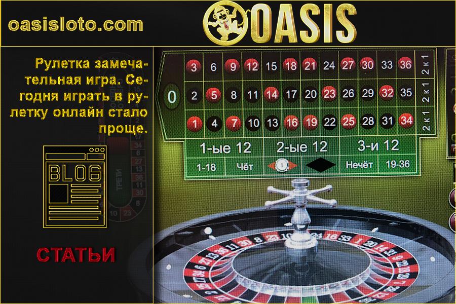 Игровые автоматы пиратос скачать бесплатно бесплатные азартные игры игровые автоматы играть без регистрации бесплатно