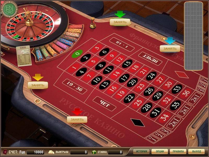 Игровые автоматы черти играть бесплатно и без регистрации новые игры вулкан