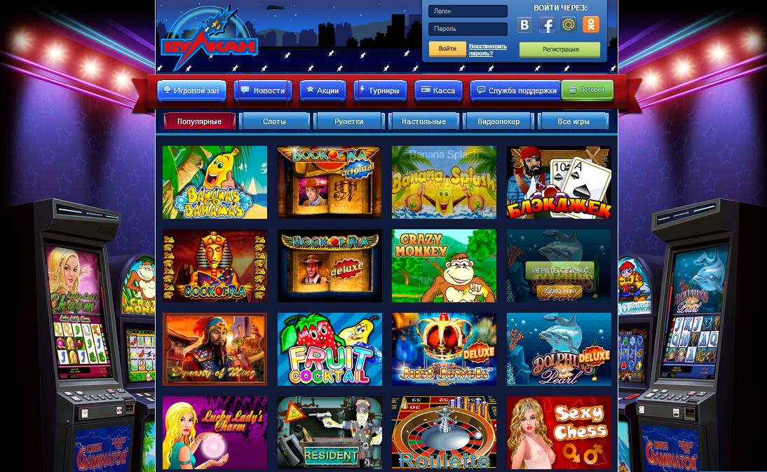 интернет казино онлайн на реальные деньги рубли