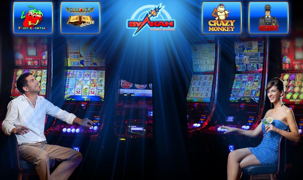 Играть в казино твистер мания