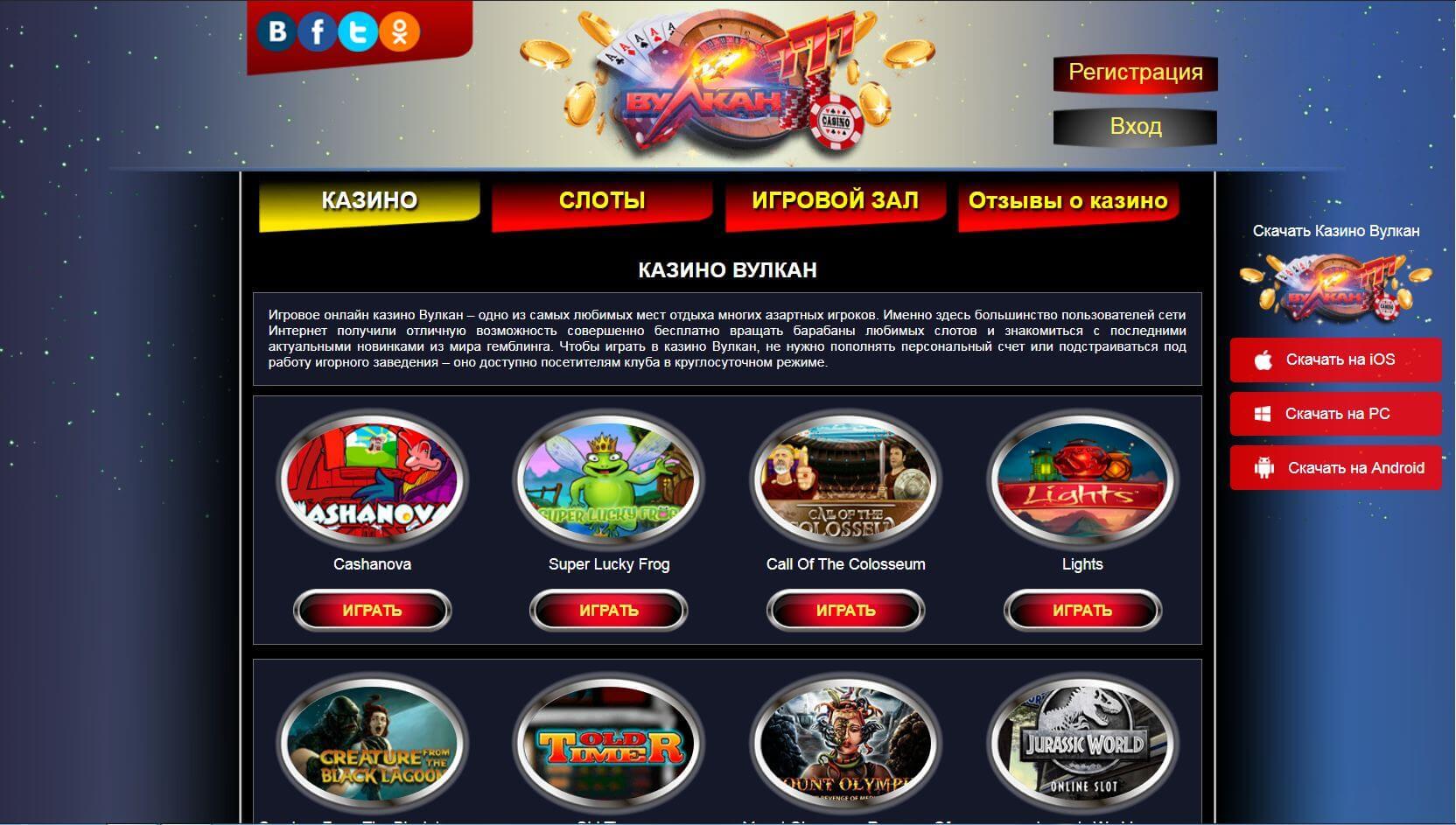 Арвис игровые автоматы домостроительная уг.ул.саина игровые автоматы